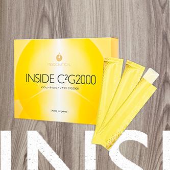 インサイド C²G2000